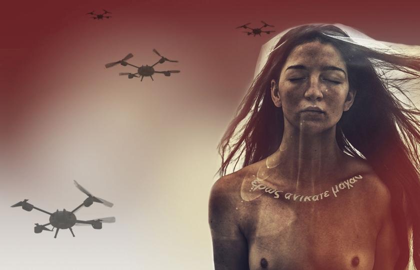 anitgome_slide_drones